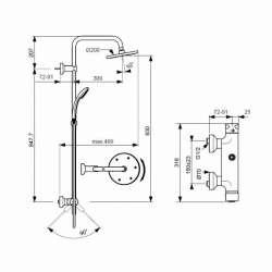 Душ система IdealRain Soft със смесител за душ 2