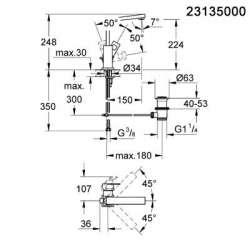 Grohe Eurocube L-Size за умивалник въртящ се чучур 2