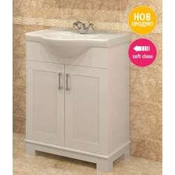 Triano Hera долен шкаф с мивка и приятна класическа визия 70см 2