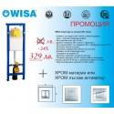 Промоция WISA Структура за окачена WC чиния + бутон