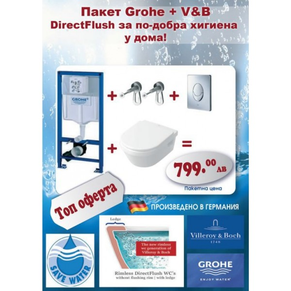Структура Grohe + овална WC чиния V&B Omnia Architectura DirectFlush 38721001+5684HR01