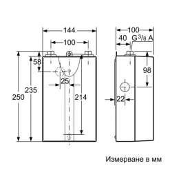 Проточен бойлер Siemens DH04101 2