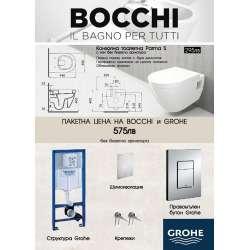 Промо пакет Bocchi Parma S и Grohe с хром бутон