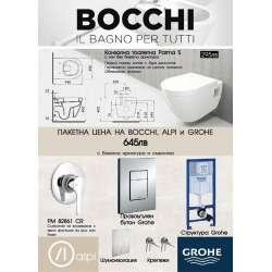 Промо пакет Bocchi Parma S с биде и Grohe с хром бутон 1265 001 0128+A0374 001+38772001