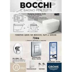 Промо пакет Bocchi Scala с биде и Grohe с хром бутон 1080 001 0128+A0322 001+38772001