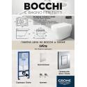 Промо пакет Bocchi Scala и Grohe с хром бутон