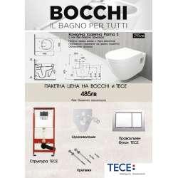 Промо пакет Bocchi Parma S + TECE base с хром бутон 5101180250