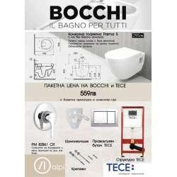 Промо пакет Bocchi Parma S с биде + TECE base с хром бутон 5101180251