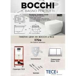 Промо пакет Bocchi Scala + TECE base с хром бутон 5101180252