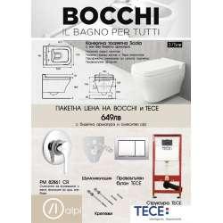 Промо пакет Bocchi Scala с биде + TECE base хром бутон 5101180253