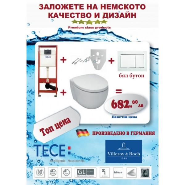 Промо пакет Villeroy & Boch Tube + TECE base с бял бутон 5101180249