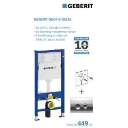 Geberit Duofix Delta 21 хром промо структура за WC с бутон
