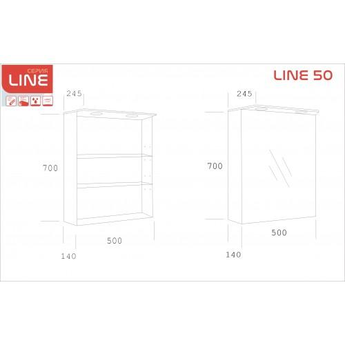 Arvipo Line горен шкаф с огледална врата 50см бял 2