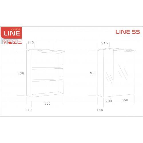 Arvipo Line горен шкаф с огледални врати 55см бял 2