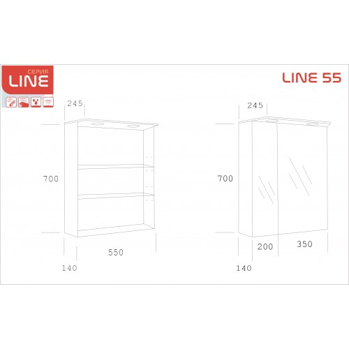 Arvipo Line горен шкаф с огледални врати 55см цвят по RAL 2