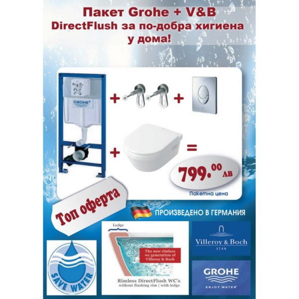 Структура Grohe + овална WC чиния V&B Omnia Architectura 38528001+3855800M+38505000+5684H