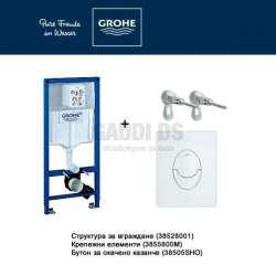 GROHE 3в1 казанче за WC с бял овален бутон 38528001 + 3855800М + 38505SHO