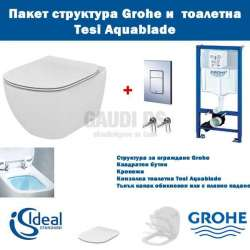 Пакет Grohe и Ideal Standard Tesi Aquablade с тънък капак 38772001|T007901|T352801|T352701
