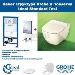 Промо пакет Grohe и Ideal Standard Tesi с тънък капак 38772001|T007801|T352801|T352701