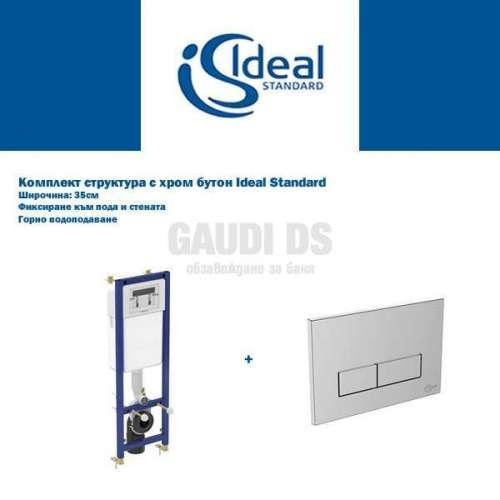 Структура за WC Ideal Standard с хром бутон