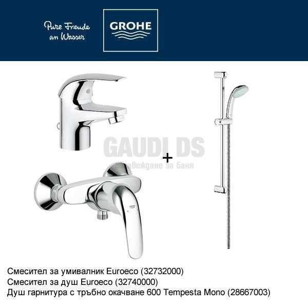 GROHE EUROECO Промо комплект 85879