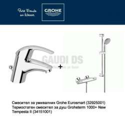 GROHE GROHETHERM Промо комплект с термостатен смесител 123910