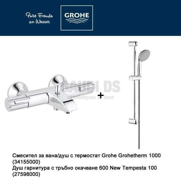 GROHE Grohtherm 1000 с окачване New Tempesta 100 34155000+27598000
