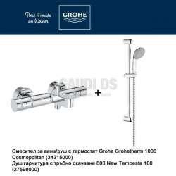 GROHE Grohterm 1000 Cosmopolitan Промо пакет 123911