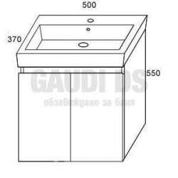 Долен шкаф Compact с вратички 50х37см 2