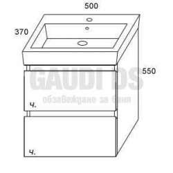 Долен шкаф Compact с чекмеджета 50х37см 2