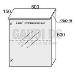 Горен шкаф Compact с една вратичка и осветление 50см 2