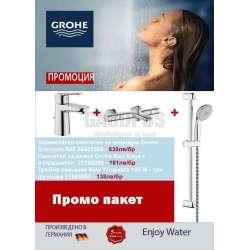 Комплект 3 в 1 с термостат за вана/душ Grohterm 800 34567000+23328000+27644000
