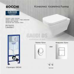 Пакет структура Grohe с бутон и тоалетна Bocchi Forma 38721001+1192 001 0129