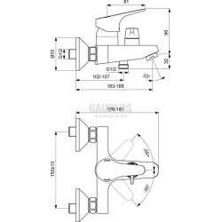 Vidima SevaNext смесител стенен за вана/душ 2
