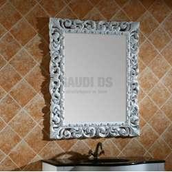 Комплект PVC ретро долен шкаф с огледало 1