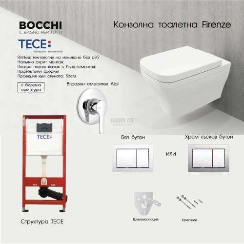 Промо пакет Tece + Bocchi Firenze с бидетна арматура