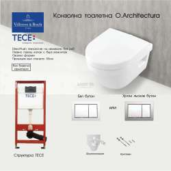 Промо пакет Tece + V&B O.Architectura 9400006+5684HR01