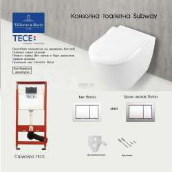 Промо пакет Tece + V&B Subway 9400006+5614R201