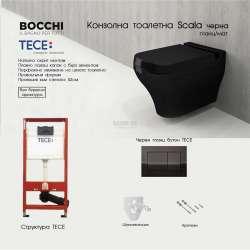 Промо пакет Tece + Bocchi Scala black мат 9400001+9240403+10800040129+A032