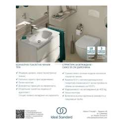 Промо WC комплект Ideal Standard Tesi 1