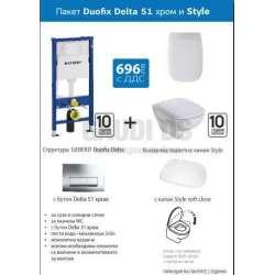 Geberit Duofix Delta 51 хром с тоалетна Kolo Style 458.115.11.1.2+L23100+L20112