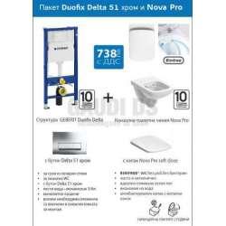 Geberit Duofix Delta 51 хром с тоалетна Kolo Nova Pro RIMFREE 458.115.11.1.2+M33123+M30116