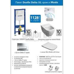 Geberit Duofix Delta 51 хром с тоалетна Kolo Modo RIMFREE