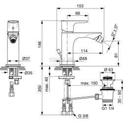 Connect Air стоящ с метален изпразнител, ограничител на дебит 2