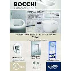 Промо пакет Bocchi Tondo Rimless с биде и Grohe с квадратен бутон 2