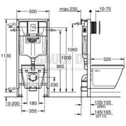 Grohe WC комплект Solido 4 в 1 за вграждане (чиния Smart) 1