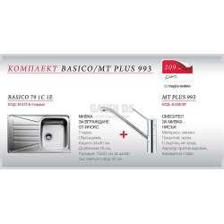 Teka комплект мивка инокс Basico и смесител MT Plus 993 М.572.8+Б.538.ХР