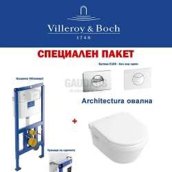 Промо пакет V&B овална Architectura Rimless и Viconnect казанче 5684HR01+92246100+92248561