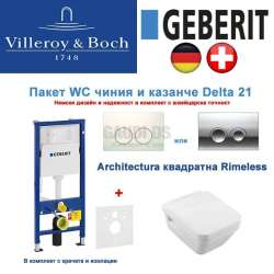 Промо пакет Geberit Delta 21 казанче и V&B Architectura Rimless 5685HR01+458.103.00.1+115.125.21