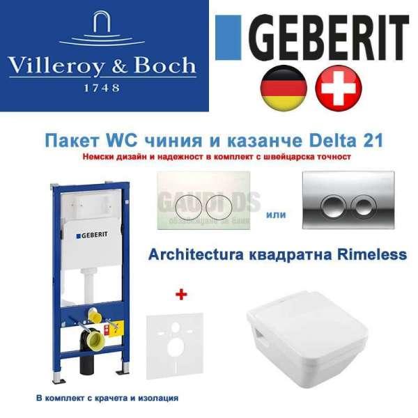 Промо пакет Geberit Delta 21 казанче и V&B Architectura Rimless 5685HR01+458.103.00.1+115.125.21